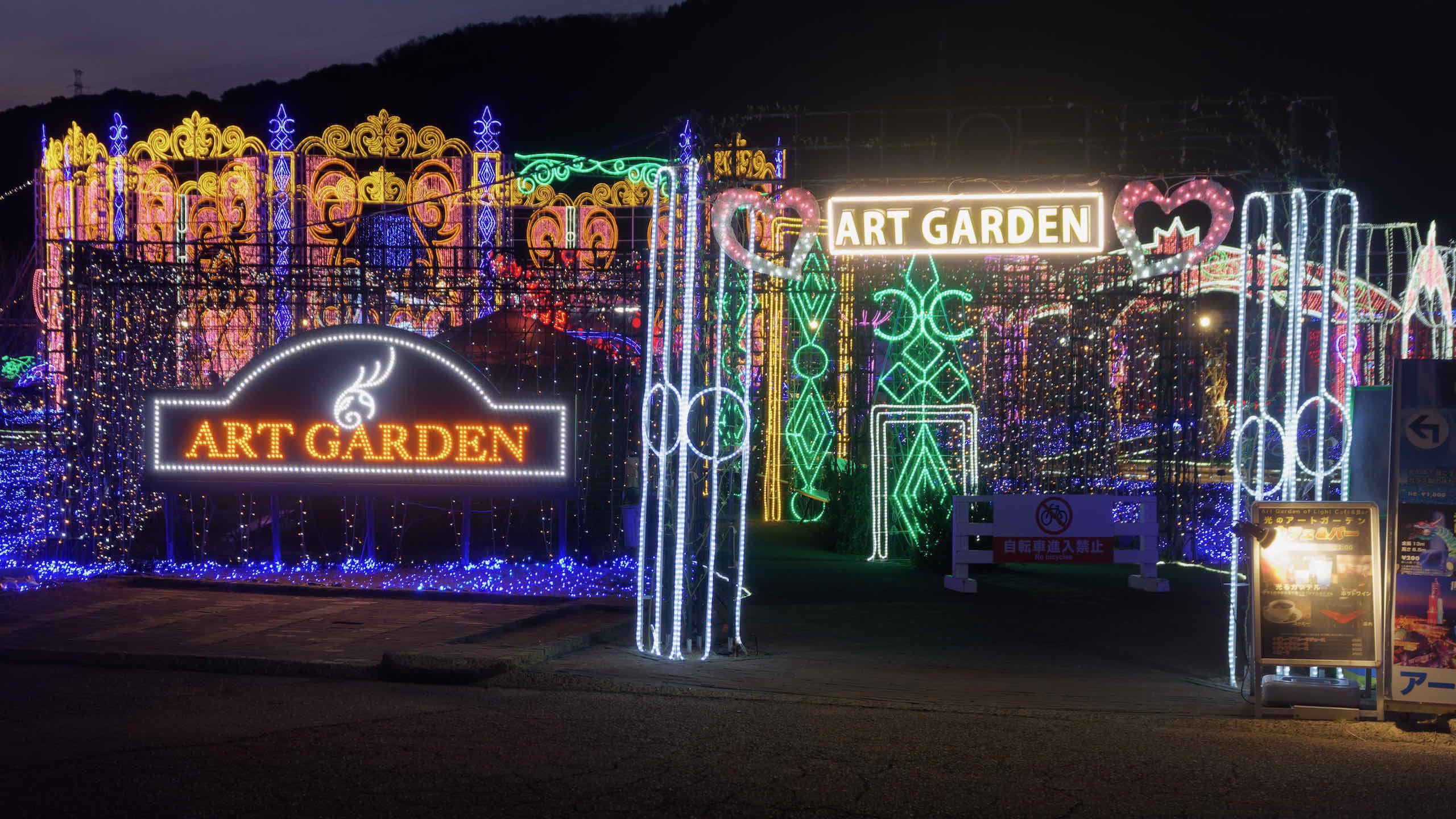 art garden (1)
