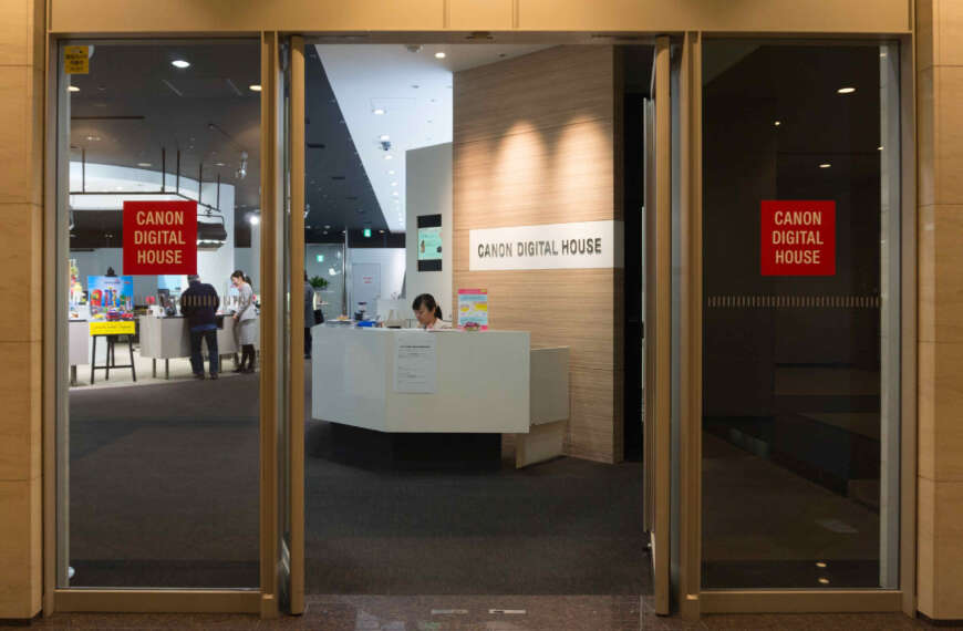Japan: Canon Digital House Osaka