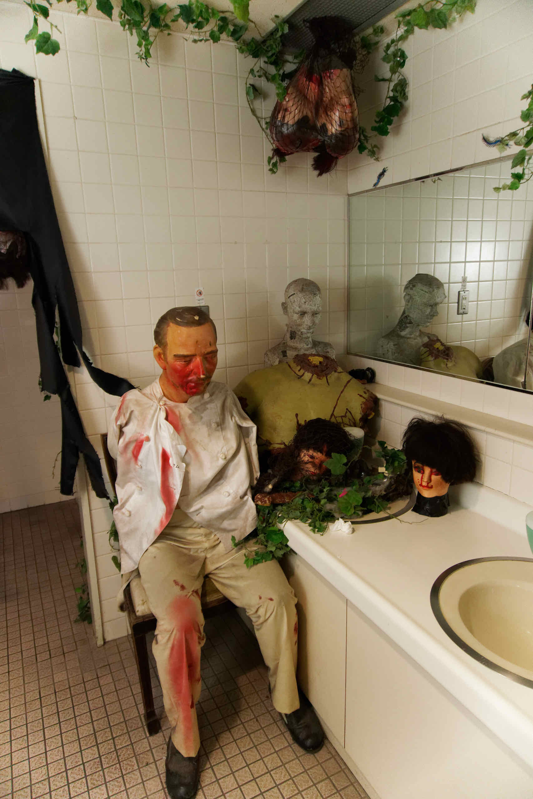 horror toilet (1)