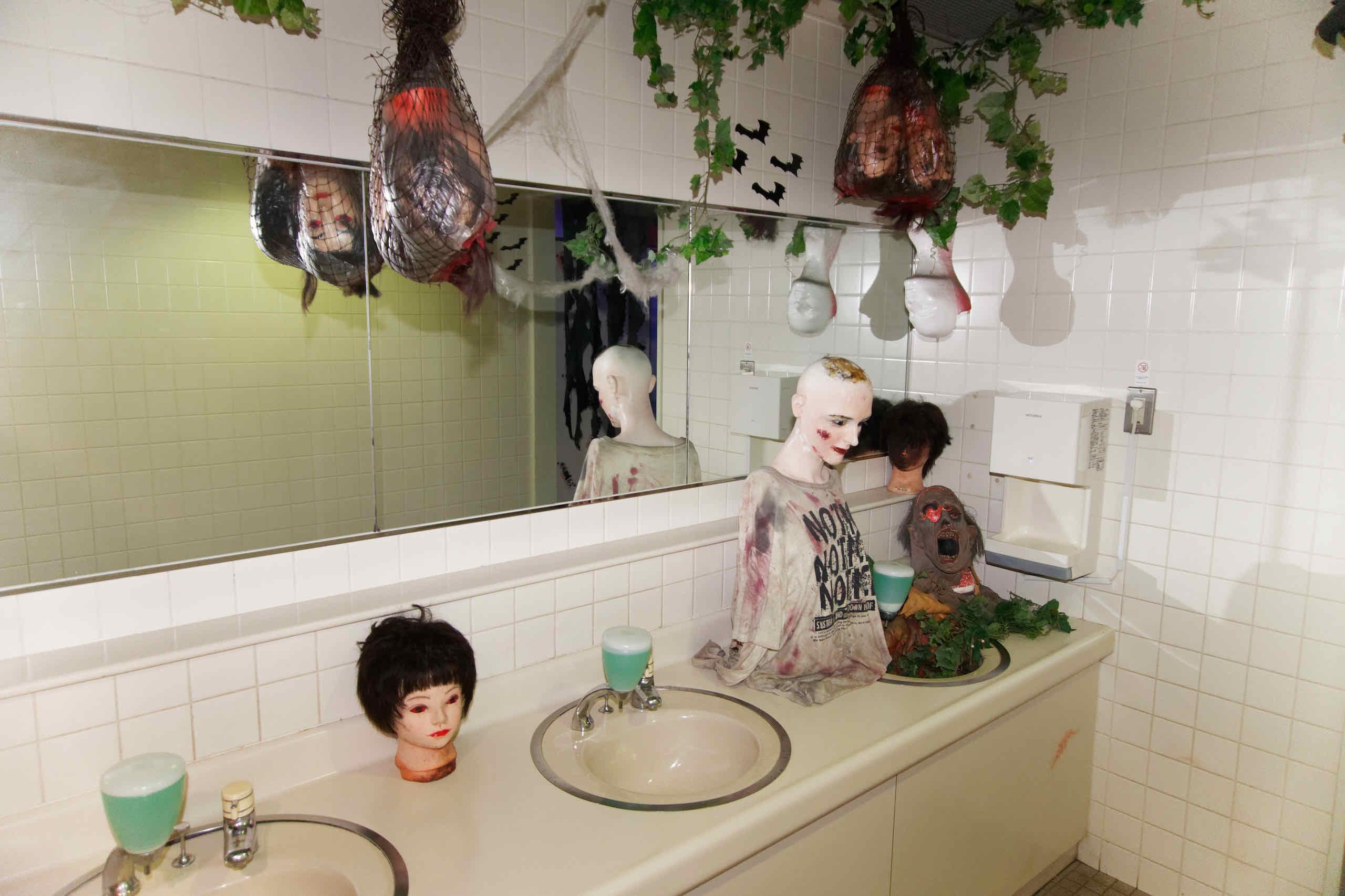 horror toilet