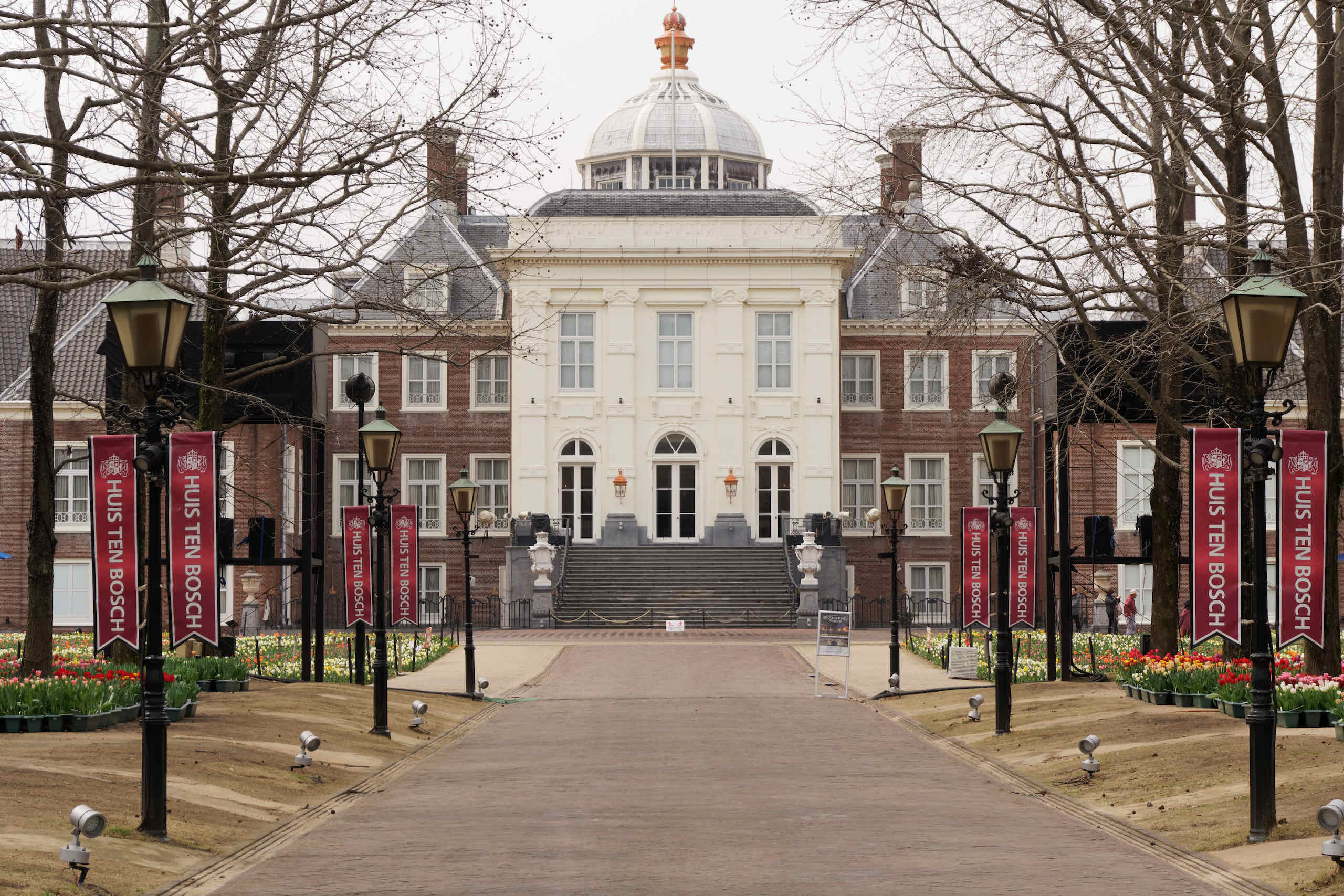 palace huis ten bosch (1)