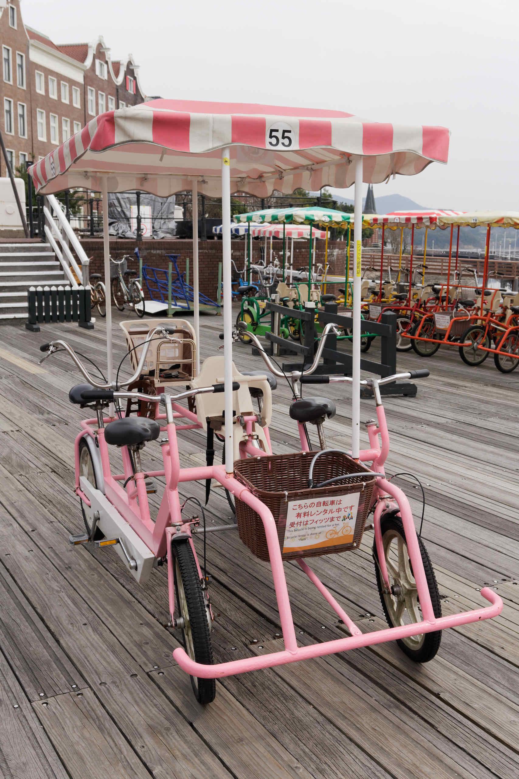quadcycles (1)