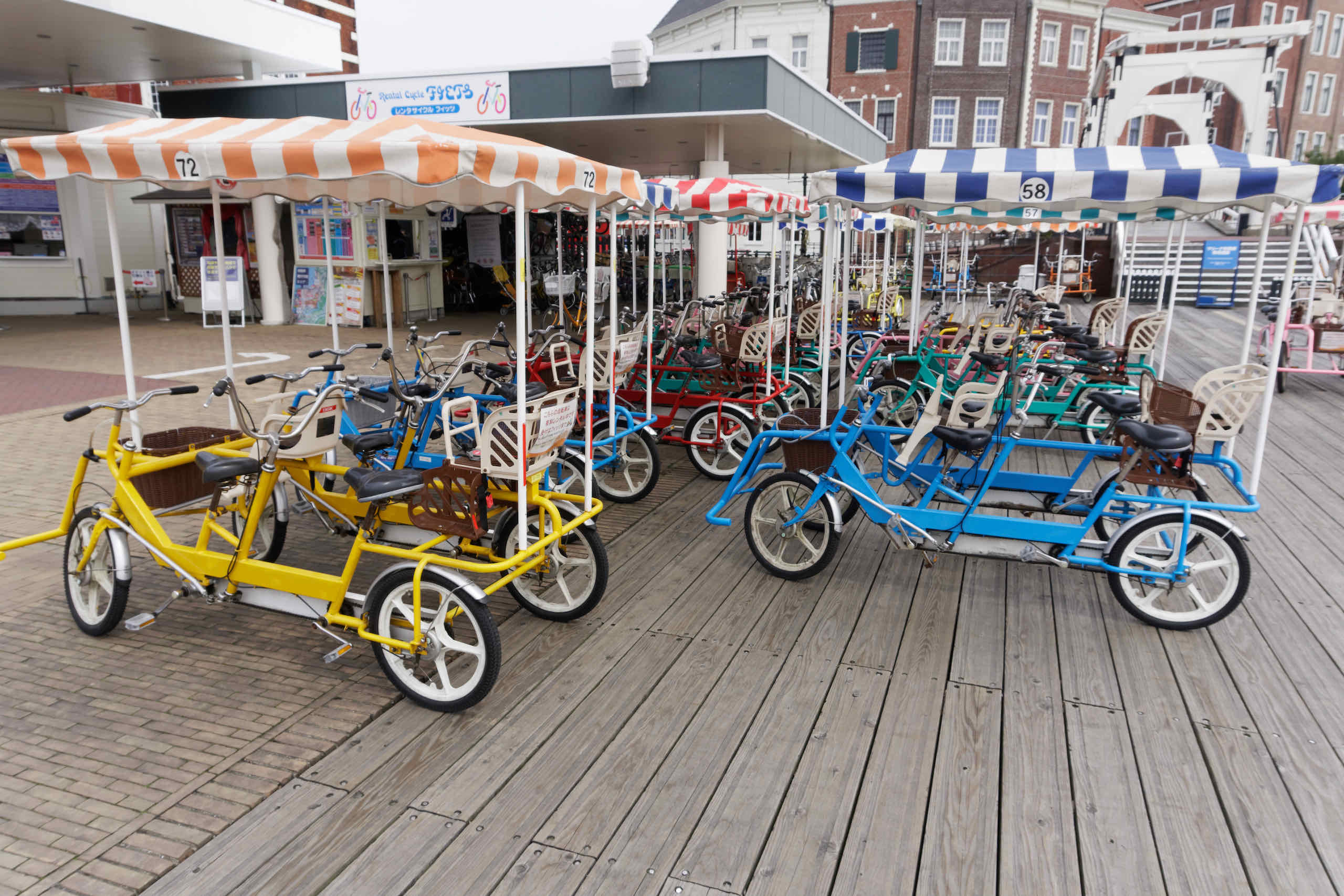 quadcycles