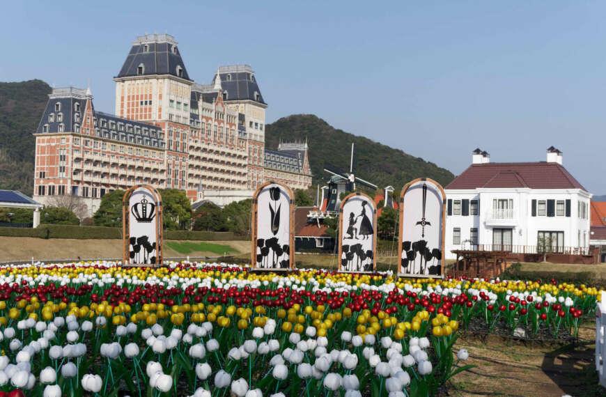 Japan: Huis Ten Bosch