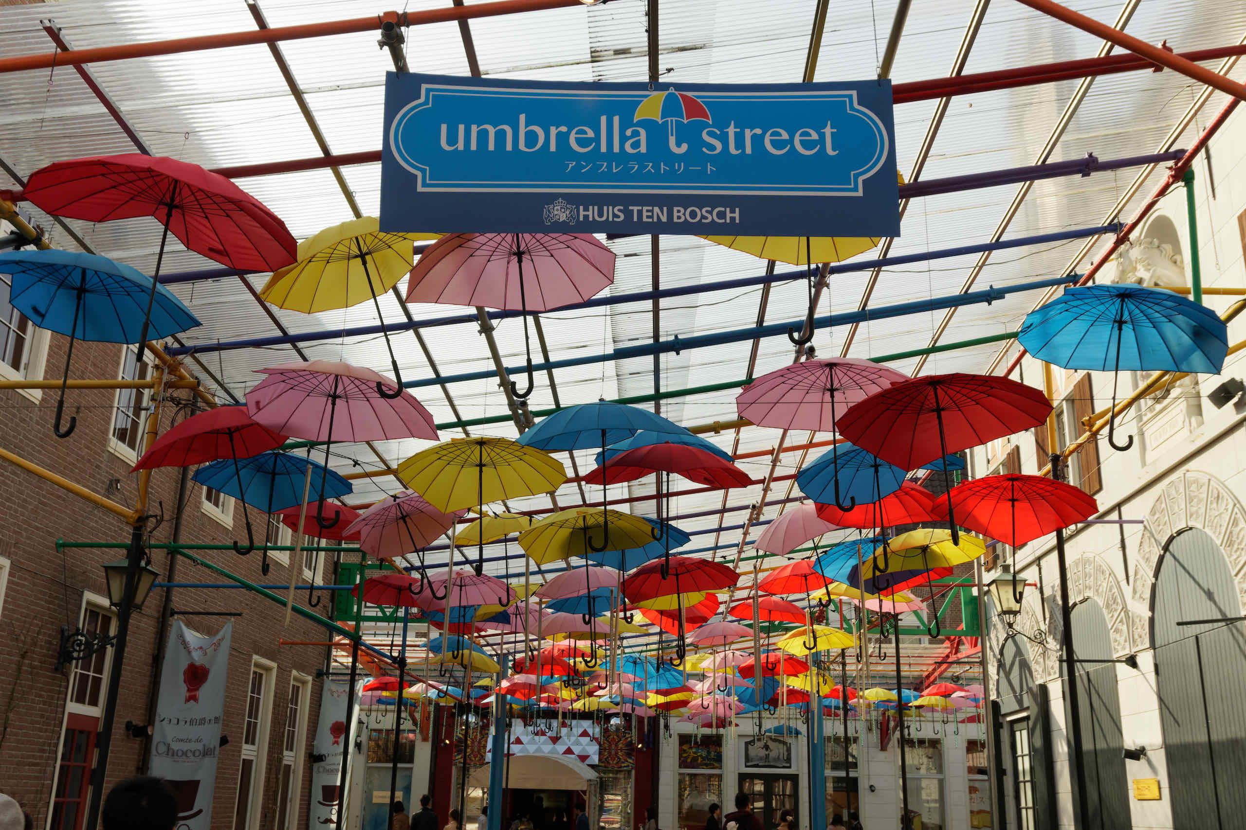 umbrella st